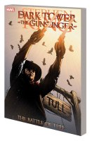 DRKTOWER_BATTLE_TULL_TPB