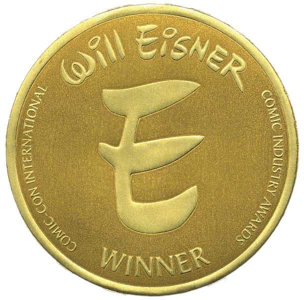 eisner-winner