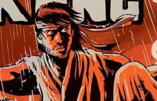 Master_of_Kung_Fu_1_Cover_cacF