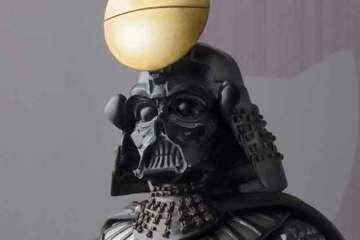Daisho-Darth-VaderF