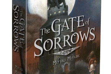 TheGateOfSorrows-3D