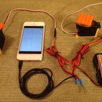 Glue Motors using a TRS port to control two servo motors