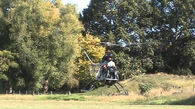helicopterfeature