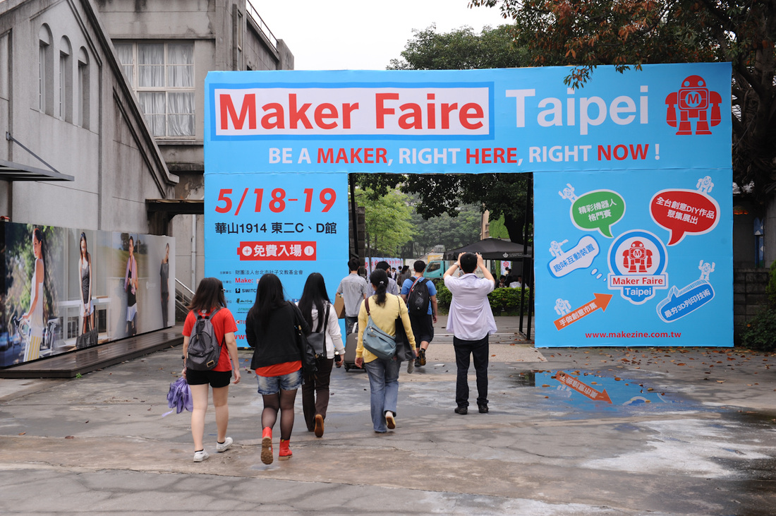 Maker Made in Taiwan