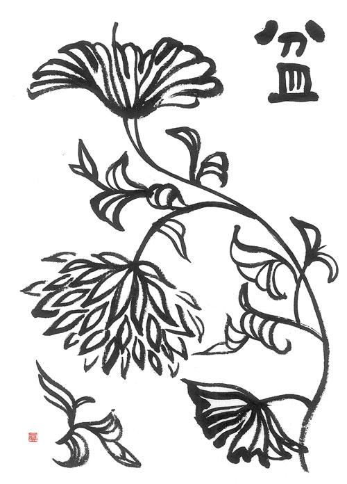 蓮のイラスト