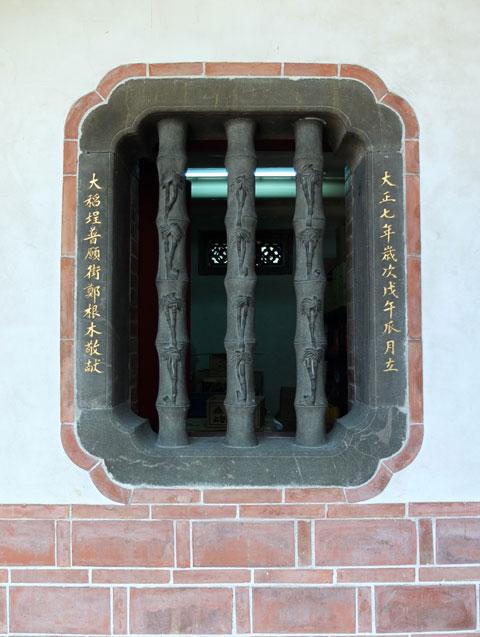 大龍峒保安宮2