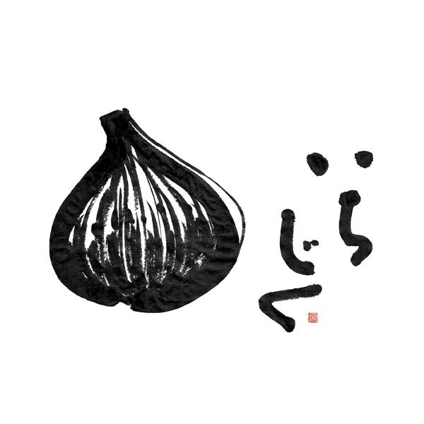 270824ichijiku