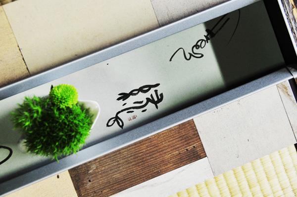 個展書の壁 緑2