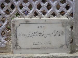 Tombstone at the noble grave of Hafiz Muhammad Mohsin Dehlavi