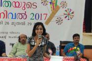 kavitha1-618170