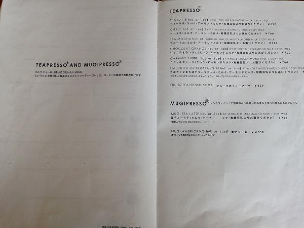 kaoris_menu5