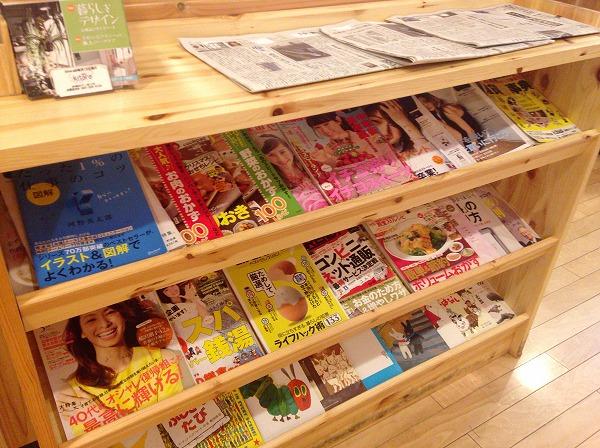 元町コメダ珈琲雑誌
