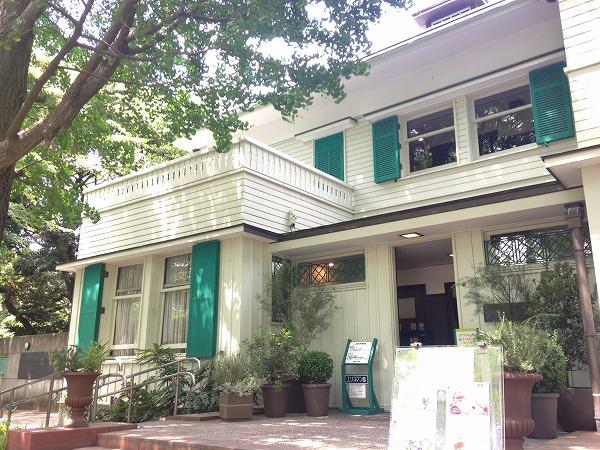 横浜山手エリスマン邸