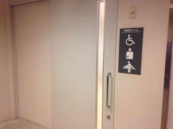 横浜元町多目的トイレ