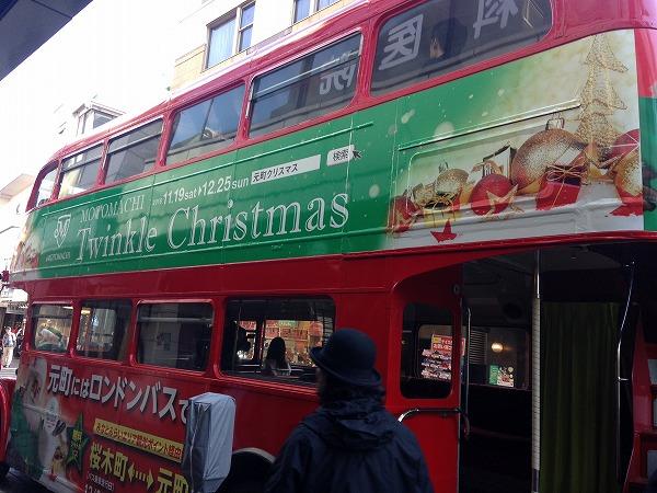 元町ロンドンバス2017の時刻表や乗車場所はどこ?運行期間や混雑状況は?