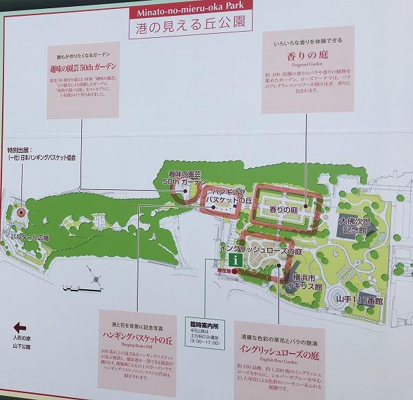 港の見える丘公園の地図