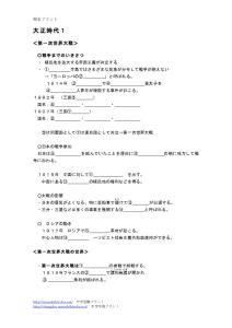 thumbnail of taisyo11