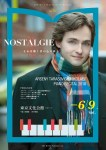 Arseny Tarasevich-Nikolaev Japan Debut Piano Recital 2018