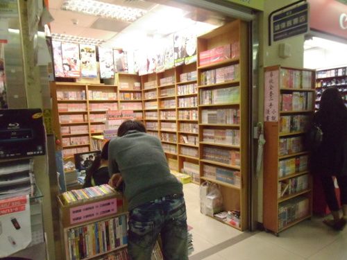 Yet another hole-in-the-wall comic book store at Guanghua Digital Plaza