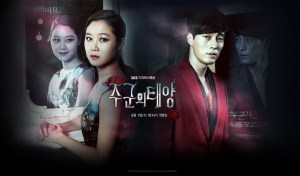 Bringing the Drama: Master's Sun