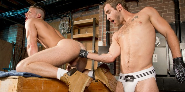 Let's Get Kinky: Brian Bonds Just Can't Stop Getting Fisted!