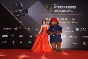 2nd International Film Festival and Awards Macao