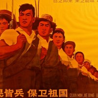 Pedro Ribeiro Simões: Chinese Propaganda Posters at the Service of Politics ( Flickr )