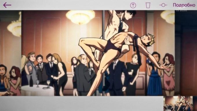 勇利とクリスのポールダンス(第10話画像)