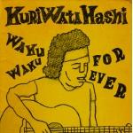 wakuwakuforever_release