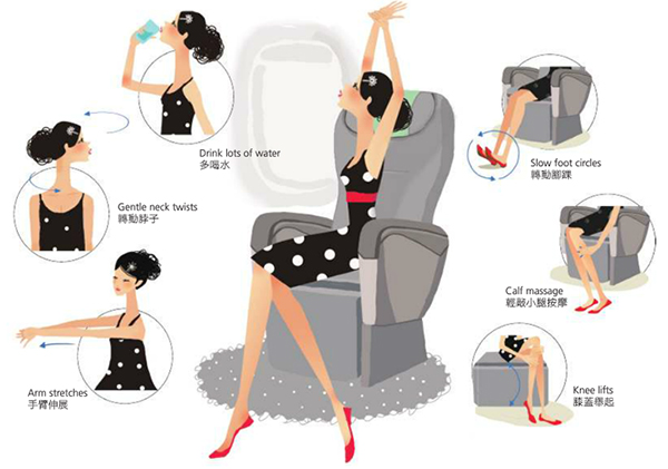 You can also try these ones. ((Courtesy of Eva Air)