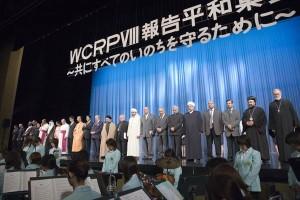 WCRP-2
