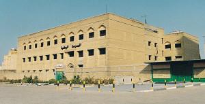 wataniya-school