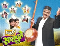Aamhi Satpute marathi movie Movie: Amhi Satpute Release Year: 2008 Genre: Comedy Rating: Company: Kittu Films Producers: Sachin Pilgaonkar Director:...