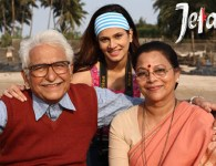 Jetta-new-marathi-movie जेत्ता  न्यू  मराठी मूवीAjinkya Deo productions Directed by Ajinkya Deo Screen Play – Amol Shetge Story – Ajinkya Deo...