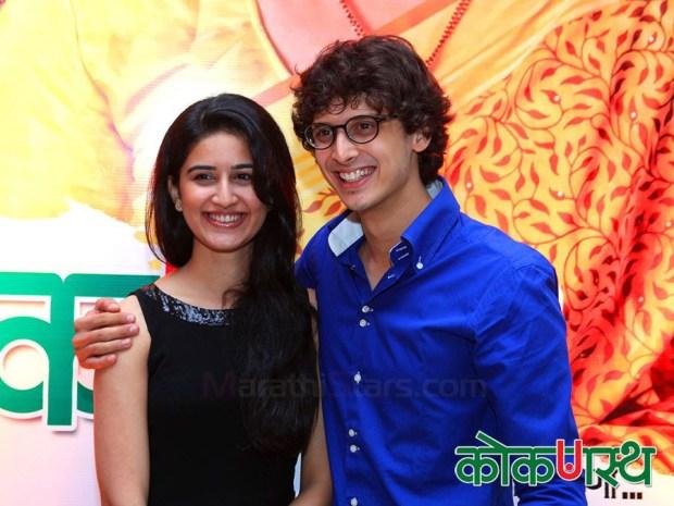 Kokanastha Marathi film Music launch Photos1