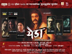 Yeda Marathi Movie Poster