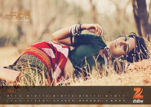 Zee Talkies Celebrity Calendar January 2013 - Mukta Barve
