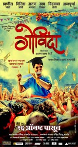 Govinda Marathi Movie Posters