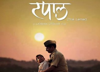 Tapal (2014) Marathi Movie