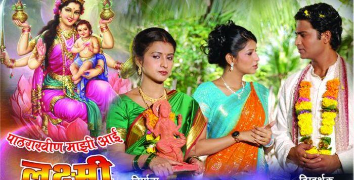 sudha chandrans mahalaxmi devi avatar for marathi film