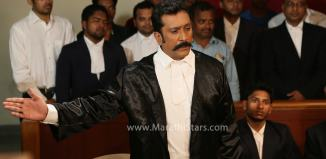 Mukesh Tiwari - Aadesh Power of Law