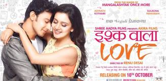 Ishq Wala Love Marathi Movie