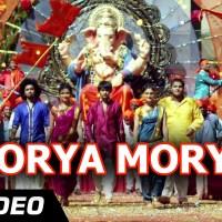 Morya Morya Song | Janiva | Daler Mehndi