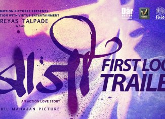 Baji Marathi Movie First Look Theatrical Trailer | Shreyas Talpade