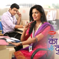 Ka Re Durava: A new series on Zee Marathi