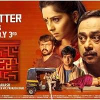 Shutter (2015) | Marathi Movie