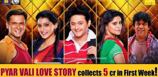 Box Office Report Pyar Vali Love story collects 5 cr in First Week