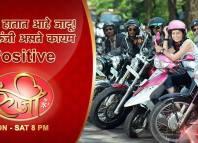 Runji Star Pravah Serial