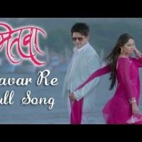 Saavar Re Mana | Mitwaa | Ft. Swapnil Joshi, Sonalee Kulkarni