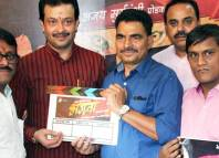 'Bhagwa - Ek Yuva Kranti' muhurt held